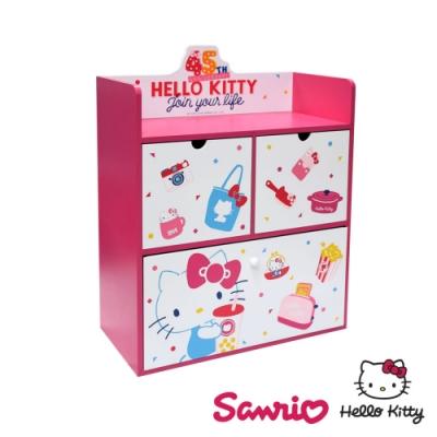 CY本舖 Hello Kitty 凱蒂貓 繽紛玩美 大抽屜收納櫃 置物櫃 抽屜櫃 桌上收納櫃