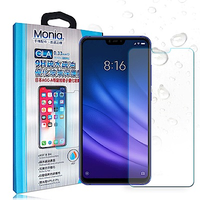 MONIA 小米8 Lite 日本頂級疏水疏油9H鋼化玻璃膜