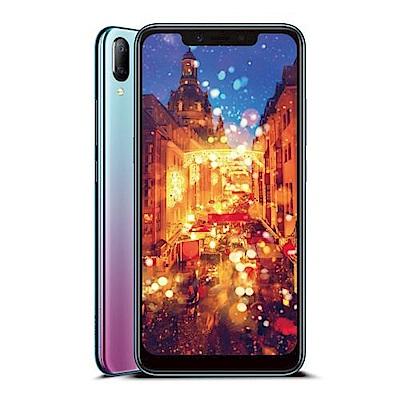 SUGAR S20 (4G/64G) 6.18吋旅遊翻譯智慧型手機