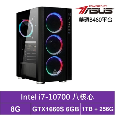華碩B460平台[天璣魔神]i7八核GTX1660S獨顯電玩機