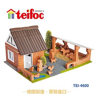 【德國teifoc】益智磚塊建築玩具(TEI 4600 )