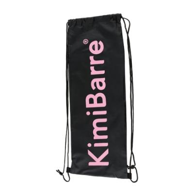 KimiBarre 外出袋組
