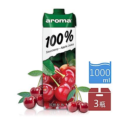 699免運土耳其AROMA酸櫻桃蘋果汁3瓶1000mlx3