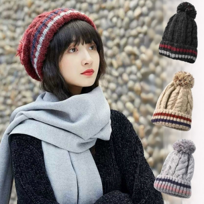 幸福揚邑 條紋毛球雙層保暖護耳小顏針織毛線帽-四色可選