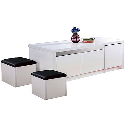 品家居 維肯4尺單門二抽大茶几(含椅凳2入)-120x60x45cm免組