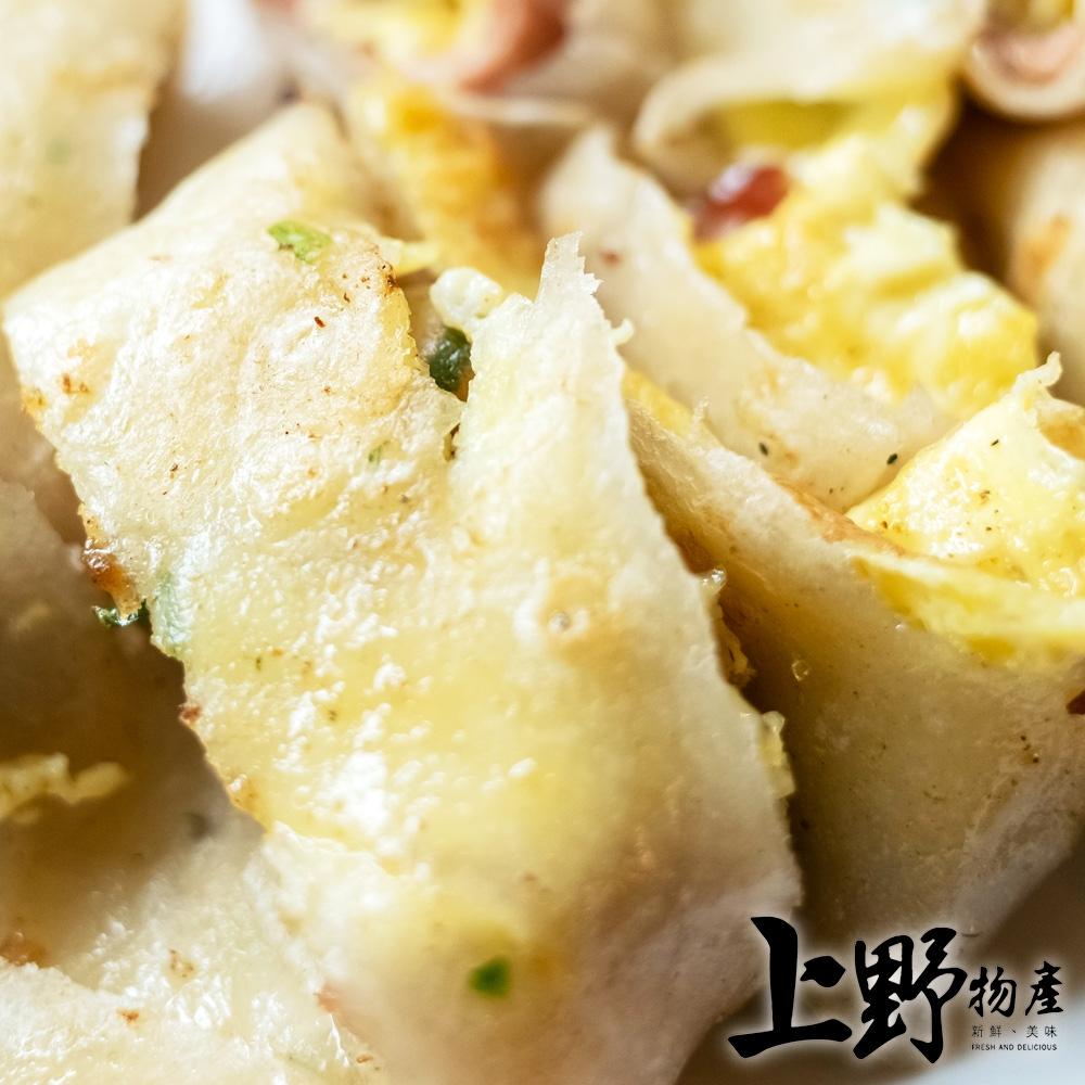 (滿899免運)【上野物產】批發用  素食原味蛋餅皮(1800g±10%/30片/包)x1包