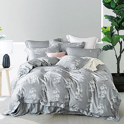 Lily Royal 60支頂級天絲 四件式兩用被床包組 雙人 欣雅