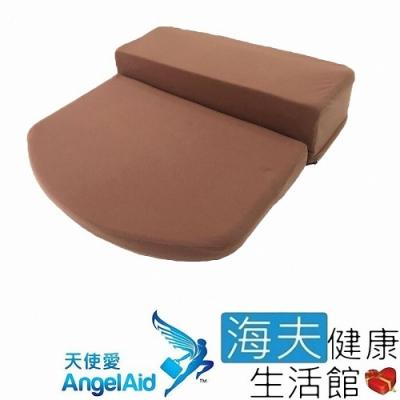 海夫健康生活館 天使愛 AngelAid 人體工學能量 打坐墊_PU-SEAT-026