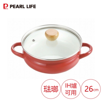 [日本Pearl]日本琺瑯火鍋26cm-紅