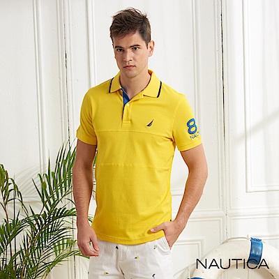 Nautica 經典素色吸濕快乾修身短袖POLO衫-黃色