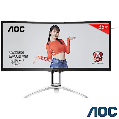 [無卡分期12期]AOC AGON AG352UCG6 35型 VA 電競曲面電腦