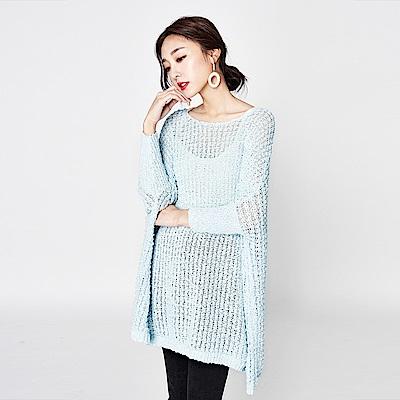 SUITANGTANG 鉤織縮袖長版上衣-淺藍