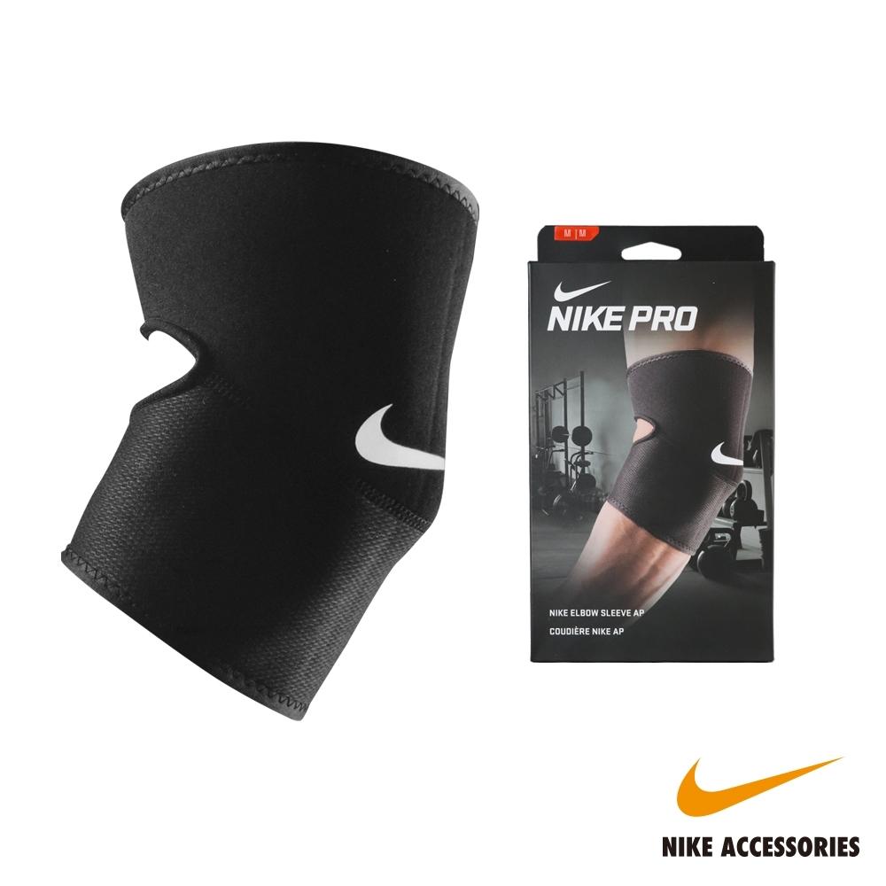 NIKE耐吉NIKE PRO 手肘護套2.0(亞規)-M(黑)