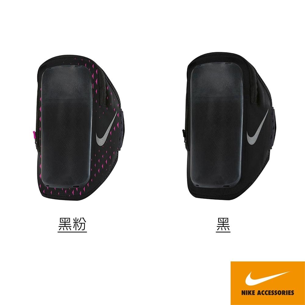 NIKE 運動 慢跑 手機萬用包 共兩款