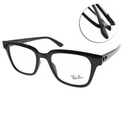 RAY BAN光學眼鏡 經典粗框款/黑#RB4323VF 2000