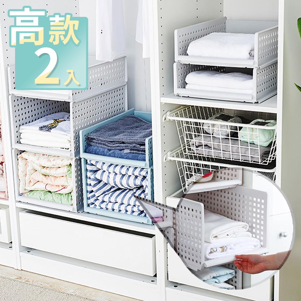 家適帝 日式可疊加免組裝抽取式收納箱 (高款-2入)