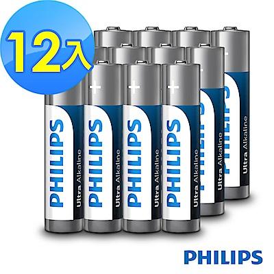 【PHILIPS飛利浦】4號超鹼電池( 12顆 )