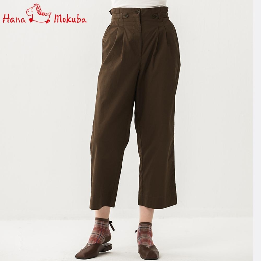 Hana-Mokuba-花木馬日系女裝松緊腰修身闊腿褲_卡其/深藍