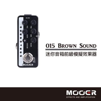 MOOER Brown Sound前級模擬單顆效果器