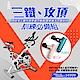 【BH】三鐵必備 H919C SB3 磁控飛輪健身車+C2小心機深層震動按摩槍 product thumbnail 2