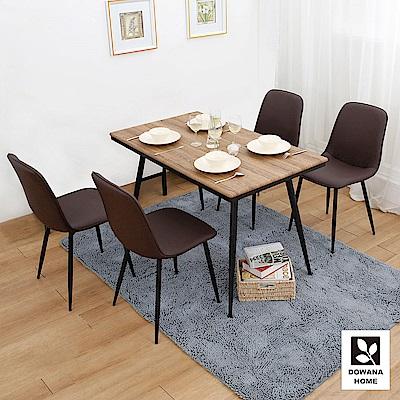 多瓦娜-內爾一桌四椅餐桌椅組(F17)