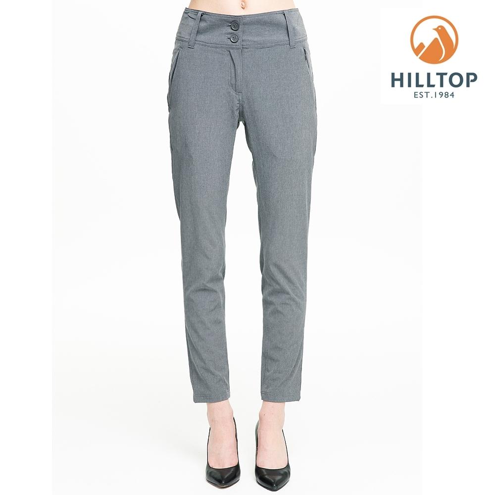 【hilltop山頂鳥】女款超潑水抗UV彈性長褲S07FH0灰美人