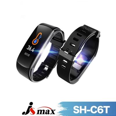 JSmax SH-C6T智慧健康管理手環