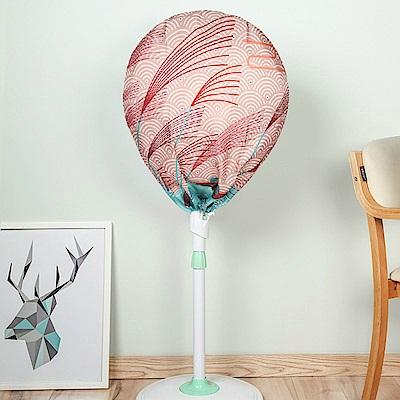 半島良品 簡約時尚全罩式電風扇防塵罩- 蘆葦草