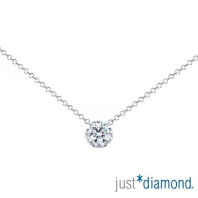 Just Diamond 戀戀心語系列 GIA 33分 I/VS2 18K金鑽石項鍊