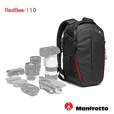 Manfrotto 旗艦級 紅蜂-110 雙肩相機包 RedBee-110