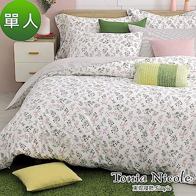 Tonia Nicole東妮寢飾 紅莓花澗100%精梳棉兩用被床包組(單人)