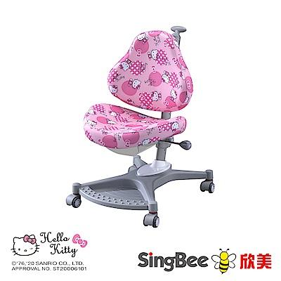 【SingBee欣美】Hello Kitty 139兒童成長椅-坐定輪/台灣製/書桌椅
