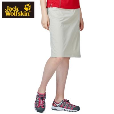【Jack Wolfskin 飛狼】女 Supplex 膝下休閒裙『奶茶色』
