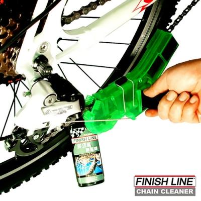 FINISH LINE 洗鏈條器(正廠公司貨)