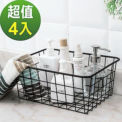 (4入組)日式簡約鐵藝收納籃/瀝水架 lemonsolo