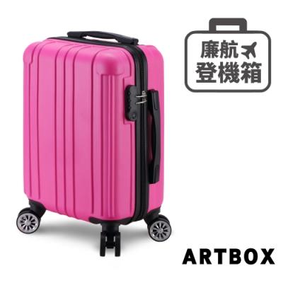 【ARTBOX】魔幻歷險 18吋鑽石紋登機箱(桃紅色)