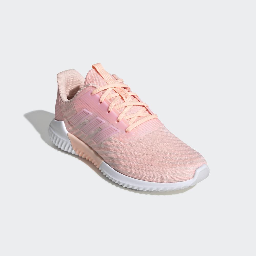 adidas CLIMACOOL 2.0 W 跑鞋 女 B75853