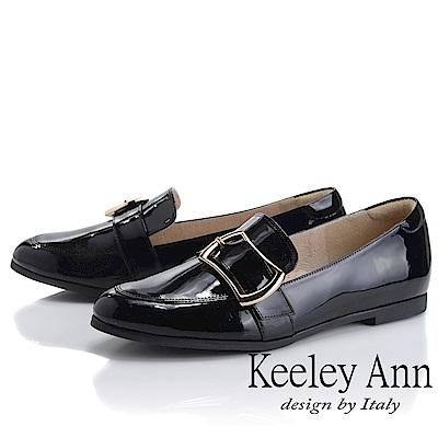 Keeley Ann慵懶盛夏 全真皮漆皮方扣包鞋(黑色)