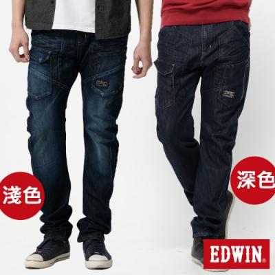 [時時樂限定] EDWIN 男款E-F貼袋機能3D窄直筒牛仔褲(兩色)