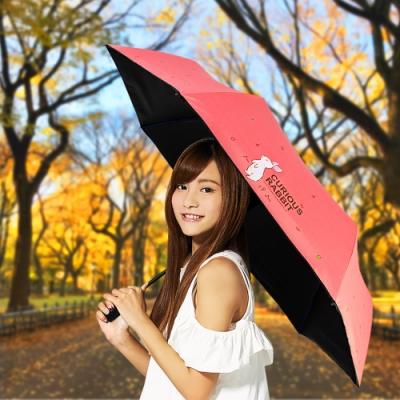 【雙龍牌】好奇兔降溫13度黑膠自動傘自動開收傘晴雨傘B6290NC-櫻花粉