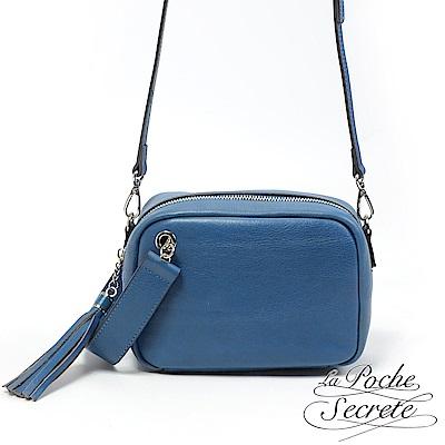 La Poche Secrete側背包 簡約真皮流蘇2WAYS相機包-皇家藍
