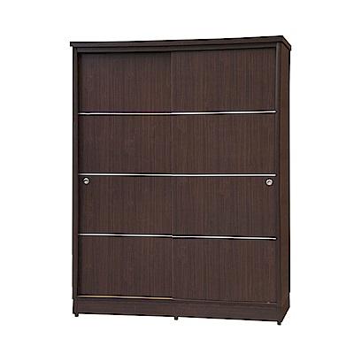 綠活居 卡伯夫5.1尺推門衣櫃/收納櫃(含穿衣鏡)-152x60x199cm-免組