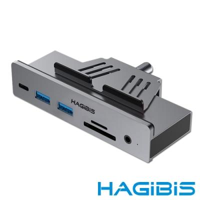 HAGiBiS iMac/Pro 電腦專用Type-C多功能八合一夾扣式擴充轉接器