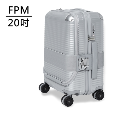 FPM MILANO BANK ZIP Glacier Grey 系列 20吋商務登機箱 冰川銀 (平輸品)