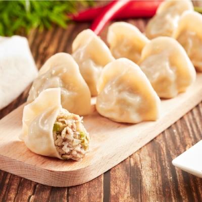 台北士東市場123水餃 高麗菜豬肉水餃(10顆/盒)