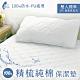 bedtime story 100%精梳純棉PU防水保潔墊(一般雙人加高床包式) product thumbnail 1