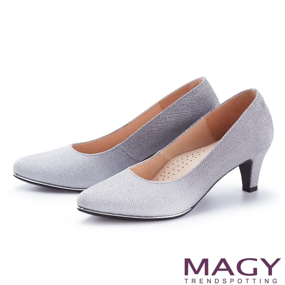 [今日限定] MAGY 精選跟鞋均價1180 (B.漸層閃爍光澤鑲金花嫁高跟鞋-銀灰)