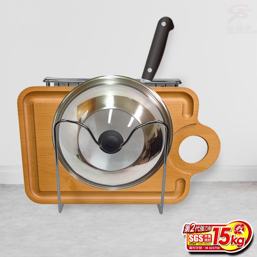 金德恩 免施工料理刀砧板鍋蓋壁掛架強力無痕膠 x2組