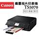Canon PIXMA TS5070 多功能相片複合機【黑色】 product thumbnail 1