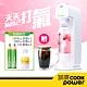 (再贈雙層玻璃杯480ML)【鍋寶 SODAMASTER+】 萬用氣泡水機+CO2鋼瓶二入組 product thumbnail 2